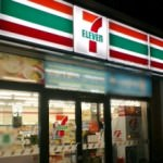 Dearborn Police Halt Armed Robbery at 7-11 store