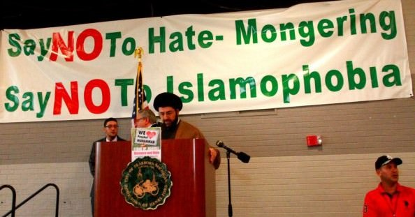 Say NO to Islamopobia